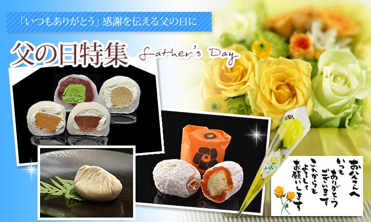 父の日 バラ